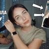 реклама на блоге Светлана Слыщенко