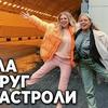 реклама в блоге ritadakota