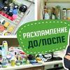 фото oliakachanova