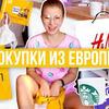 реклама на блоге Эльвира Лаки