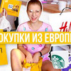 реклама у блогера Эльвира Лаки
