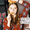 разместить рекламу в блоге Эльвира Лаки