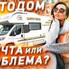 реклама у блогера liluinsta