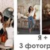 фото на странице vk_nika