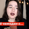 реклама на блоге ikolyuchka