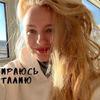 разместить рекламу в блоге nastyachuck