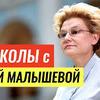 реклама в блоге Артур Решетов