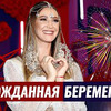 реклама у блогера Артур Решетов