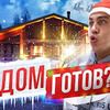 реклама в блоге portnyagin