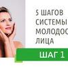 реклама у блогера facefitness.ch