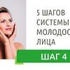 заказать рекламу у блогера facefitness.ch