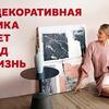 реклама в блоге shelnat