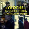 фото vova_utrom