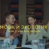 фотография vova_utrom