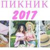 заказать рекламу у блогера Таня Гаврилова