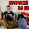 фото stas.kaluzhak