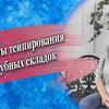 заказать рекламу у блогера bragina.katerina