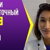 реклама у блогера Мадина Дмитриева