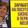разместить рекламу в блоге Мадина Дмитриева