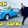 реклама в блоге tymannastya