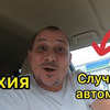 новое фото denchiktv