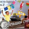 реклама на блоге denchiktv