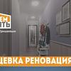 новое фото budem_menyat
