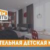 фото на странице budem_menyat