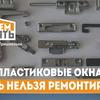 лучшие фото budem_menyat