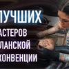 фото на странице elenabaskytattoo