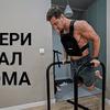фото на странице dima_kuzya