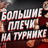реклама в блоге dima_kuzya