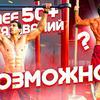 реклама у блоггера dima_kuzya