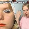 реклама у блогера olya.cass