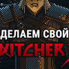 заказать рекламу у блогера Абрахам Тугалов