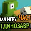 реклама у блогера abrahamtugalov