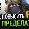 заказать рекламу у блоггера Абрахам Тугалов