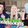 заказать рекламу у блогера Анастасия Кош