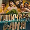 реклама в блоге batyaorekhov