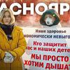 реклама у блогера katyakonasova