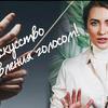 разместить рекламу в блоге khokaterina