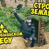 фото sergeytracer