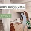 реклама на блоге nastyachuck