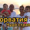 фото на странице denchiktv