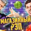 реклама в блоге Таир Мамедов