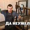 фото Андрей Деревенский блокнот