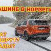 фотография sergeydolya