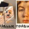реклама на блоге arishafries