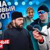 фотография batyaorekhov