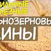 разместить рекламу в блоге sheina_anna